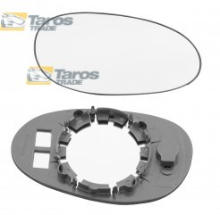 MIRROR GLASS FOR SMART SMART FORTWO 1998.7-2006.12 RIGHT